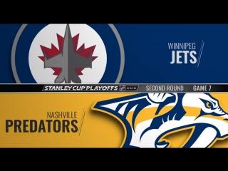 Stanley cup playoffs 2018 wc r2 game 7 winnipeg jets nashville predators