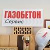 Купить газобетон в Казани. Газоблок пеноблок.