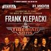 31.07 - Frank Klepacki - Red Alert OST в СПб!