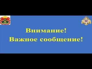 Плановая техническая проверка систем оповещения Кемерова (Карусель, )