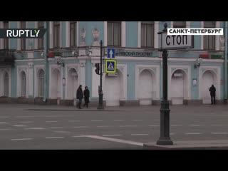 Сидим дома: улицы российских городов опустели во время режима самоизоляции из-за коронавируса