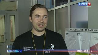 В Пензе стартовал региональный чемпионат «Молодые профессионалы»