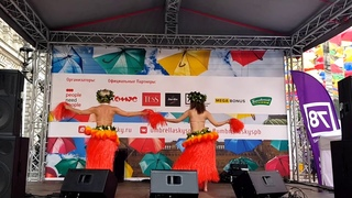 E Vahine Maohi E @ Аллея парящих зонтиков  Maohi tribe  Tahitian dance in Russia