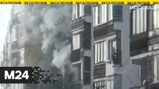 Очевидец рассказал о страшном пожаре в Мосрентгене - Москва 24
