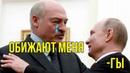 ПОСЛЕДНИЕ СУДОРОГИ ТАРАКАНА! Лукашенко подтягивает МЕНТОВ ПЕНСИОНЕРОВ