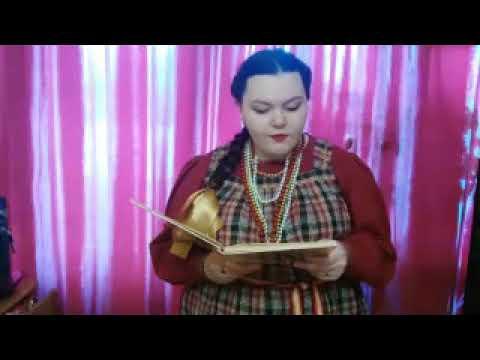 Русская народная сказка Белая уточка. Читает студентка 3 курса Мария Батищева