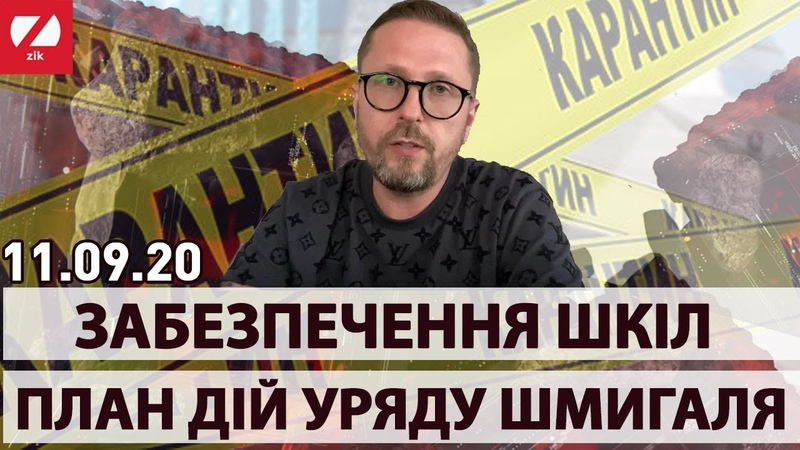 Анатолій Шарій Ток шоу 15 11 09 20