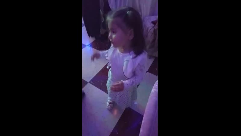 Дико свадьба
