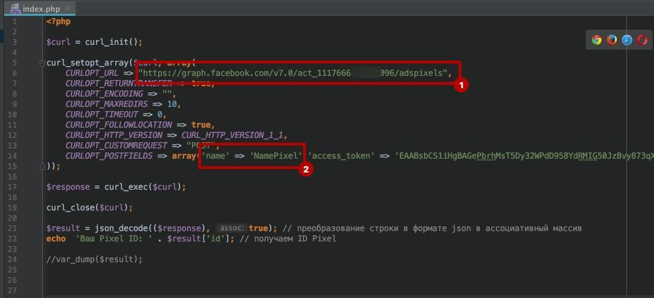 API — это не больно, изображение №12
