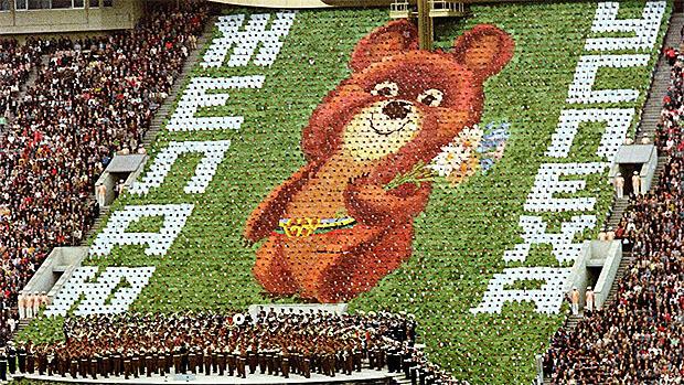 К юбилею Олимпиады — «Москва-80» на «Ретро FM» - Новости радио OnAir.ru