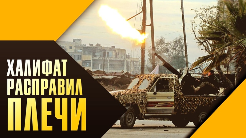 Сирия Авиация наносит удар по позициям боевиков Syria Strikes at the positions of the militants