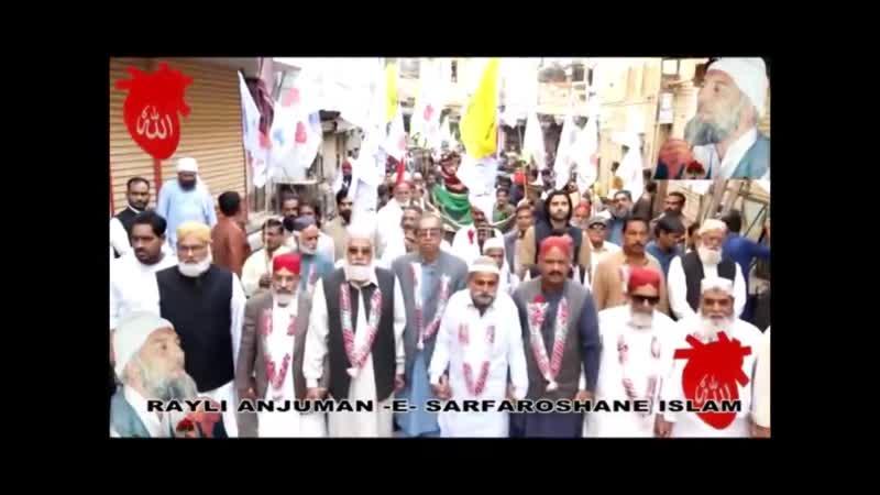 40th Jashn e Jilani Gousal e Azam Destahger Rayli by Anjuman Sarfrosh e Islam Pak Reg