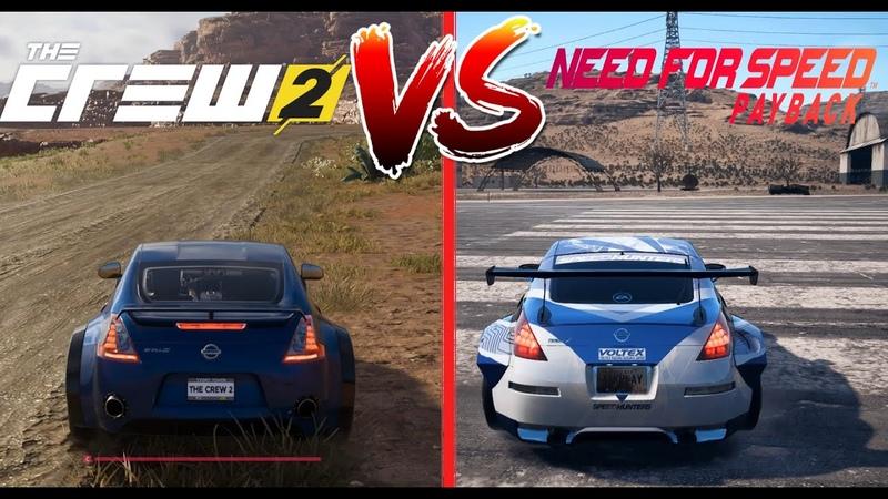 Nissan 370Z и Nissan 350Z THE CREW 2 VS NFS PAYBACK СРАВНЕНИЕ ИГР GAME COMPARISON 1080HD
