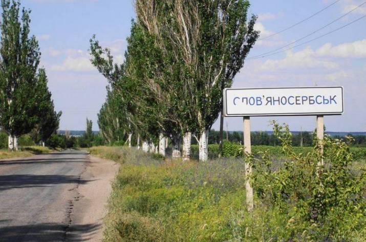 Соцсети: Славяносербск ждет карантина