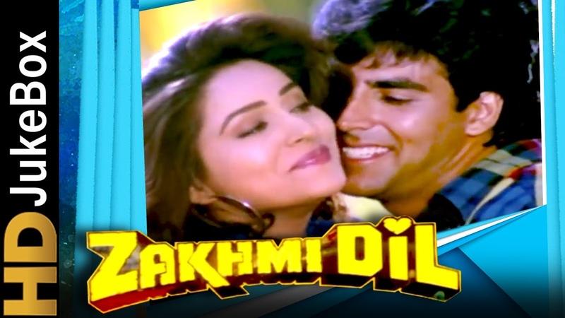 Zakhmi Dil 1994   Full Video Songs Jukebox   Akshay Kumar, Ashwini Bhave, Ravi Kishan, Raza Murad