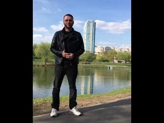 Майк Артов - Ясенево. Москва