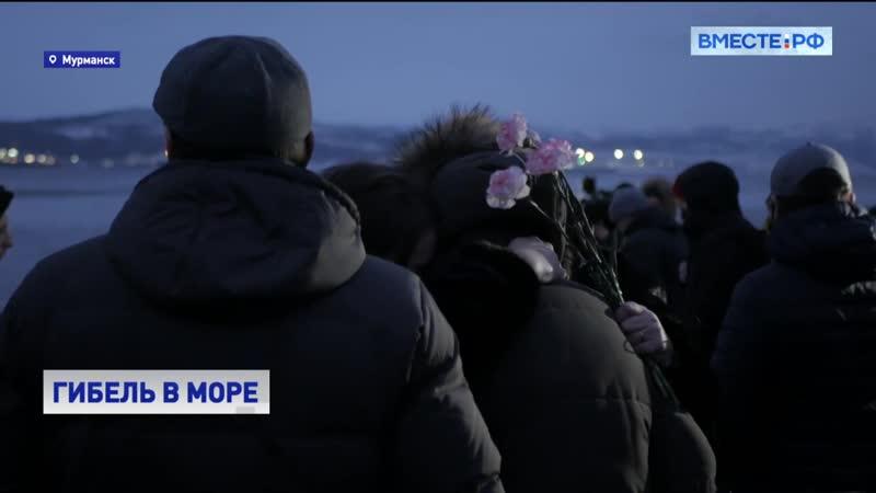 В Мурманске почтили память моряков с затонувшего судна Онега