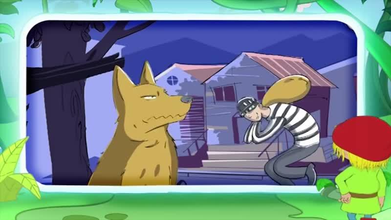 Pixi Wissen TV - Hunde und Wölfe