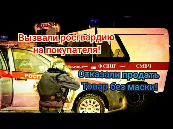 Как я испортил товар Ашан Саратов ТАУГалерея КоАП Серия 02