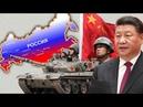 Иллюзий больше нет! Kитaйcкие СМИ раскрыли планы нападения Китая на Россию