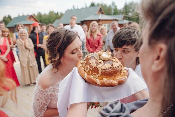 новый поздравления хлебом солью молодоженов особенность это