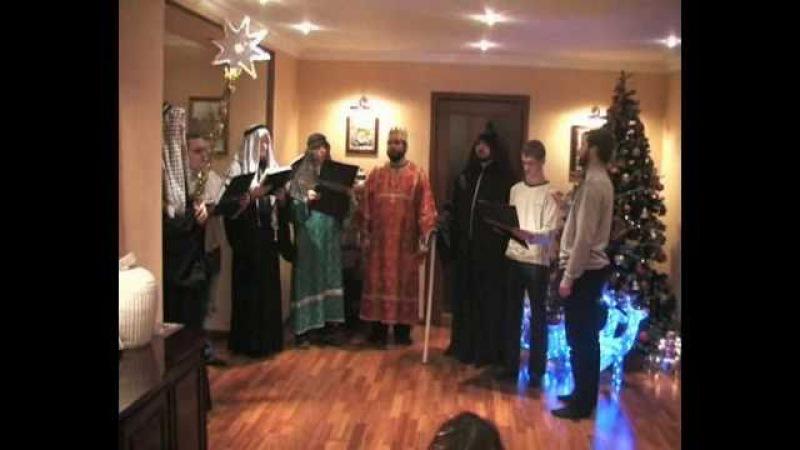 Колядки в Донецке Різдвяний вертеп 1 часть