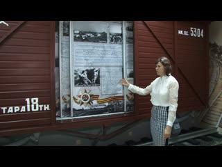 В копейском городском музее обновили экспозицию зала войны