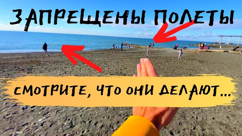 Сочи почти декабрь люди продолжают купаться пляж мандарин ЗИМОВКА В СОЧИ