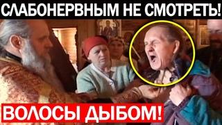 УБЕРИТЕ ДЕТЕЙ! ФИЛЬМ ЗАПРЕЩЕН В РОССИИ! В ЭТО СТР*ШНО ПОВЕРИТЬ!  ДОКУМЕНТАЛЬНЫЙ ФИЛЬМ