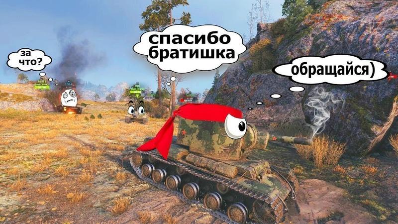 World of Tanks Приколы 17 Баги Ваншоты Эпичные Моменты 2020
