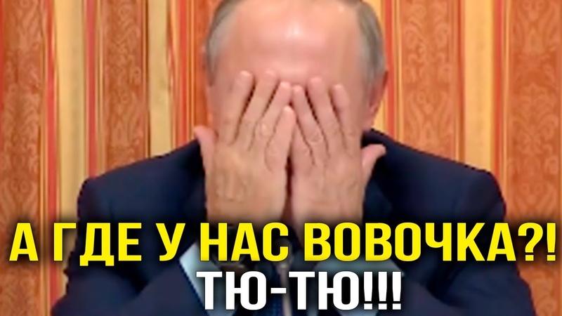 ИЗ БУНКЕРА НЕ ВИДНО Путин приказал не замечать вторую волну КОРОНАВИРУСА