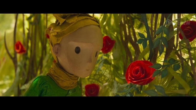 TFBOYS易烊千玺频道 《小王子》超清独家片段 一部电影带你找回初心 JACKSON