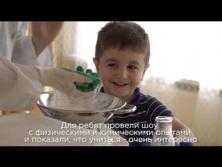 Добровольцы Putin Team устроили праздник для детей накануне 1 сентября