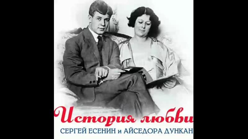 В рамках всероссийской есенинской недели посвящённой празднованию 125 лет со дня рождения С А Есенина в 2020г Смирновский се