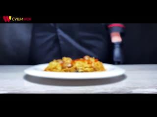 Лапша быстрого приготовления с курицей и грибами