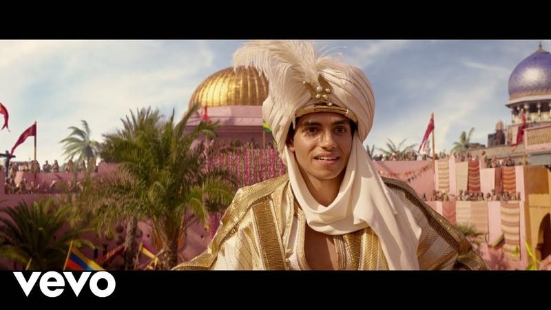 Will Smith Prince Ali From Aladdin