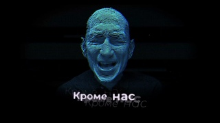 Tequilajazzz - Никого не останется (Lyrics Video)
