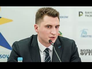Краснобаев Максим Игоревич