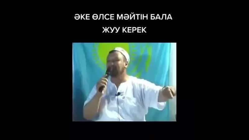 Kz_iman_nury_20200702_4.mp4