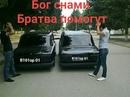 Фотоальбом Коли Панченко