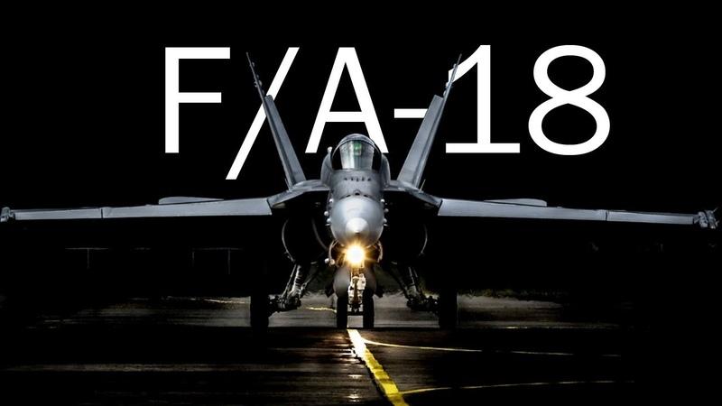 F A 18 Hornet шершень для авианосца