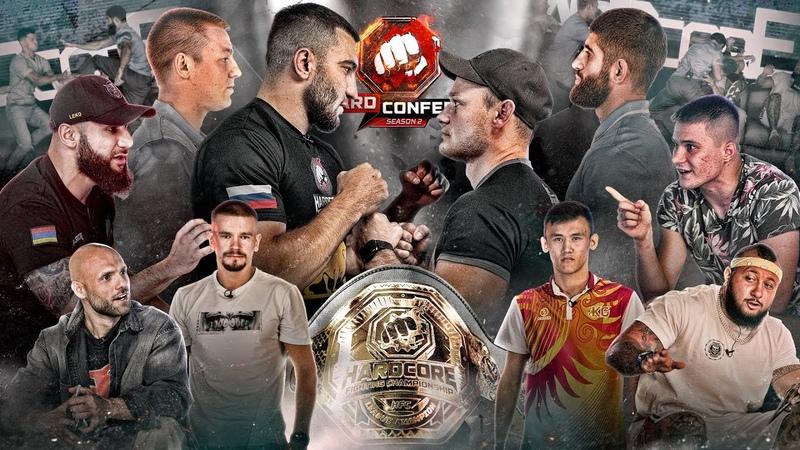 Персидский Дагестанец VS Калмыков Разбор конфликта Золотой в Хардкоре Влад Ковалев в HFC MMA