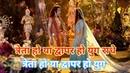 TRETA HO YA DWAPAR HO YUG Radha bhi tum sita bhi tum SONG LYRICS