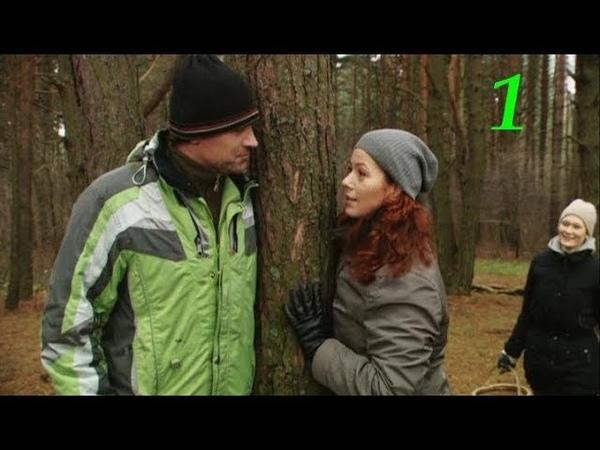 фильм сериал Диван для одинокого мужчины 1 серия мелодрама комедия Ирина Низина, Алексей Зубков