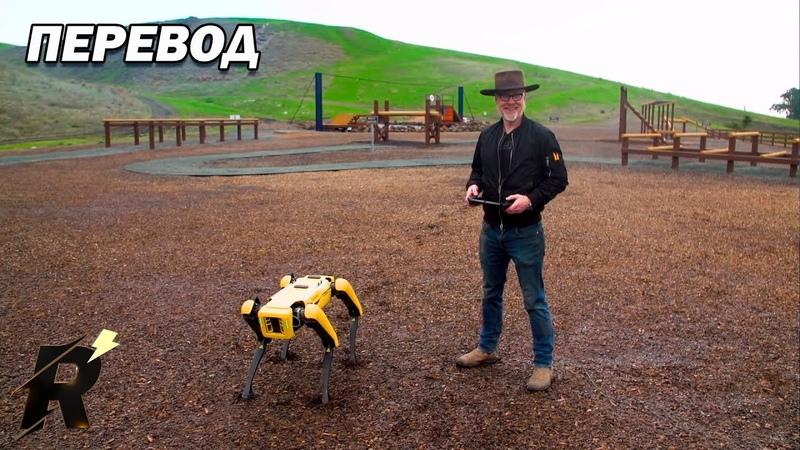 Адам Сэвидж тестирует робота Boston Dynamics
