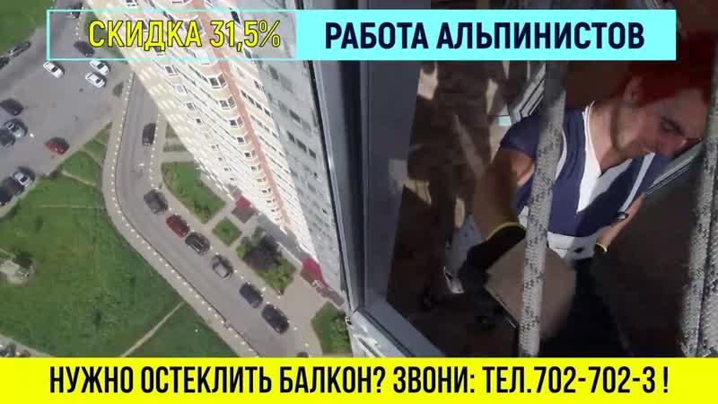 ГЛАЗАМИ АЛЬПИНИСТОВ