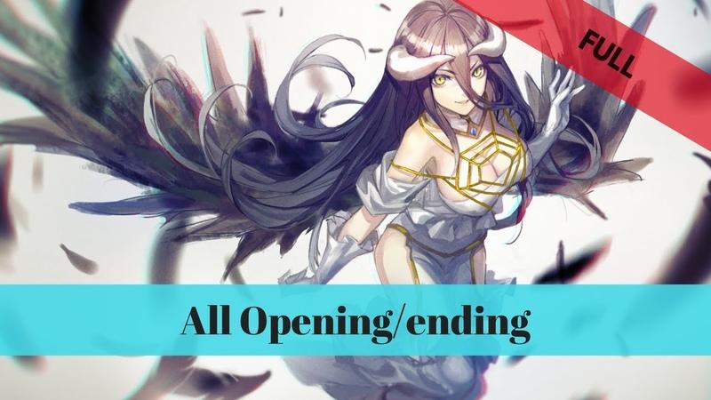All Opening Ending OVERLORD オーバーロード FULL 1 3 S1 S2 S3
