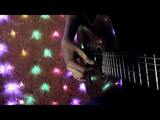 Çalıkuşu gitar - Королёк птичка певчая на гитаре