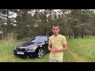 BMW 5-Series кузов е60 (дорест)тест-драйв . Разгон до 100 . Тачка с тест-драйва Жекича Дубровского .