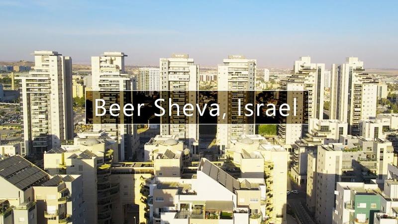 Evening walk in BEER SHEVA Israel